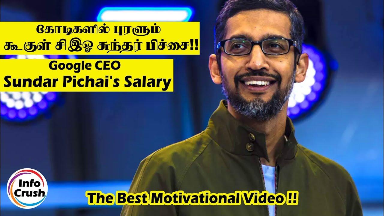 Google CEO Sundar Pichai's Salary | Tamil | Info Crush