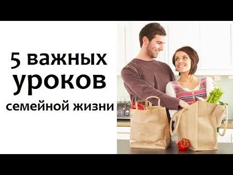 Марина Таргакова - видео семинары для женщин смотреть