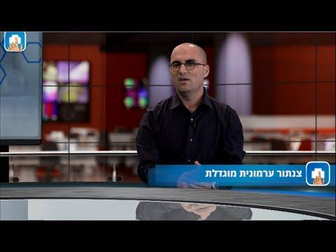 """צנתור ערמונית מוגדלת - ד""""ר זלמן יצחקוב"""