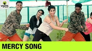MERCY Song Zumba Dance on MERCY Song Zumba Fitness Video Choreographed by Vijaya Tupurani