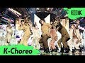 K-Choreo 8K 방탄소년단 직캠 'ON' BTS Choreography l @MusicBank 200228