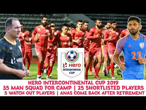 Hero IC 2019: India's 25 Short Listed Players | India's Squad | For Hero  Intercontinental Cup |