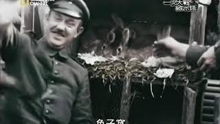 歷史碎片1-3 第一次世界大戰 第二集 (美-Discovery)