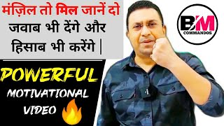 Epic Powerful Motivation To Get AIR 1 | Dr. Geetendra Sir | Dr. Geetendra sir.