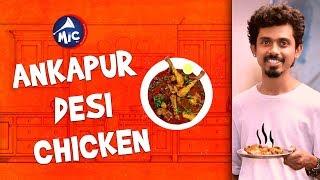 Ankapur Chicken Curry | Desi Chicken | Nizamabad | MicTv.in