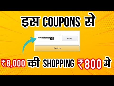 80% OFF 🔥 Secret Coupon Code: New Ajio Online Shopping Trick Revealed | Ajio Online Shopping 2020