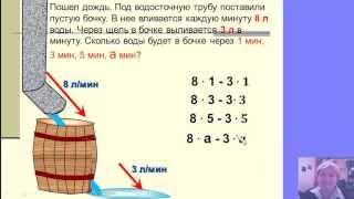 5 класс Урок №9. Числовые и буквенные выражения.