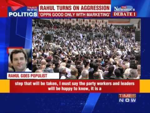 Full speech of Rahul Gandhi - Part 2