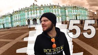 #55 Sankt Petersburg | Jak zakochałem się w Wenecji północy