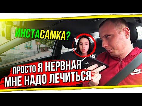 Королева в Экономе Яндекс Такси