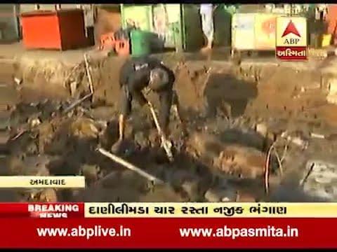 Ahmedabad: Crash in water pipeline near Danilimda