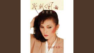 Wo Shi Zhong Wei Ceng