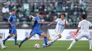 FC町田ゼルビアvs松本山雅FC J2リーグ 第34節