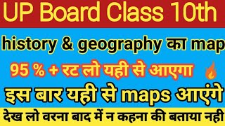 Class 10 Social science map practice 2019 board