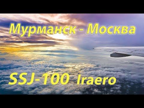 Полёт на суперджет SSJ-100 во Внуково/SSJ-100 Early Morning Flight
