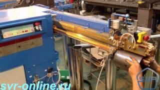 Сварка внахлест (1,2 + 1,2 мм) на станке Stitcher(