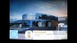 Заставка утреннего телеканала Доброе утро на Первом канале