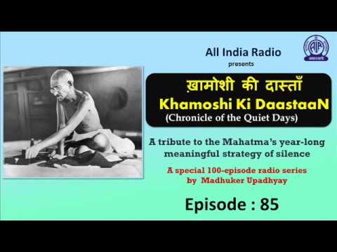 Khamoshi Ki DaastaaN (Chronicle of the Quiet Days) : Episode – 85