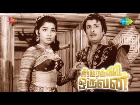 Aayirathil Oruvan | Odum Megangale song