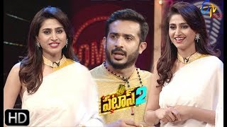 Patas 2 | 19th August 2019 | Full Episode 1137 | ETV Plus