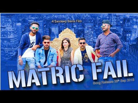 Matric fail:- Teaser   Saini Saab Ft....