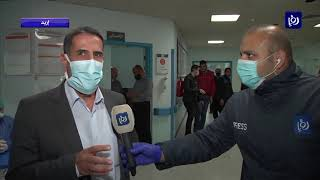 مستجدات فيروس كورونا في الأردن (12/4/2020)