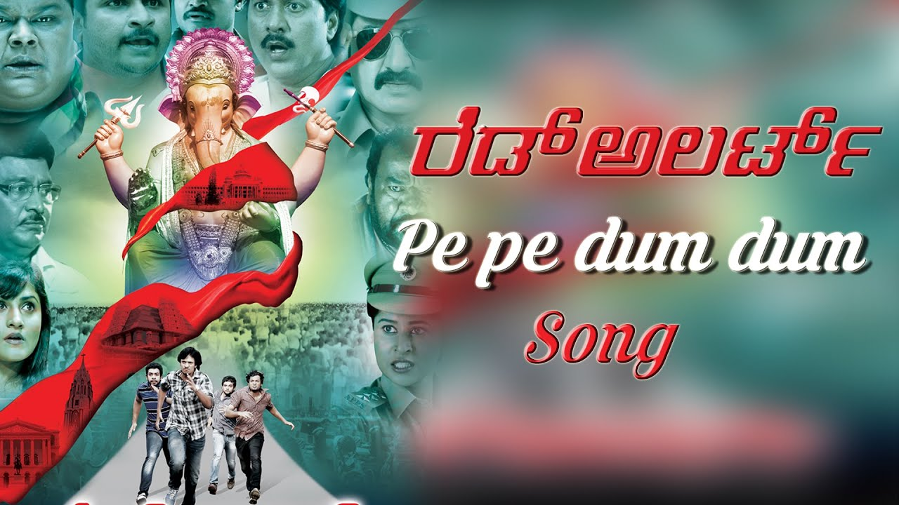 Welcome Kannada Movie Mp3 Songs Free Download