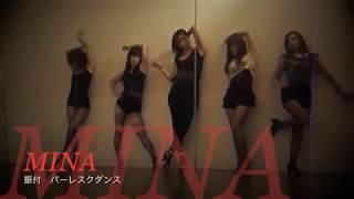 バーレスクダンスレッスン 詳細はホームページに掲載☆ Tokyo Burlesque ...