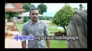 Po Sat Bat Sne Khmer song SD VCD Vol 149 Khemarak sereymun
