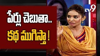 Sri Reddy to expose the people behind Tollywood...