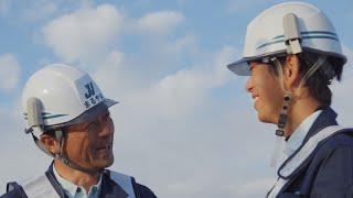 青木あすなろ建設 リクルートムービー 【GO TOGETHER】 土木編