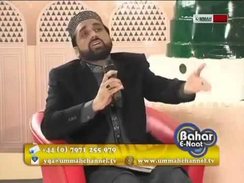 Uchiyan Ne Shanan Sarkar Diyan By Qari Shahid Mahmood New Beautifull Naat   2013