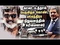 Mahindra owner honored that his jeep became Rajinikanth's chariot   Kaala   Latest Tamil Movie News