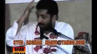 Yasrab Nu Jaawna Hai( USTAAD PYARAY KHAN)