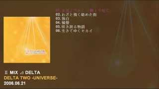Ⅱ MIX ⊿ DELTA 2nd Mini Album 「DELTA TWO -UNIVERSE-」 Catalogue Num...