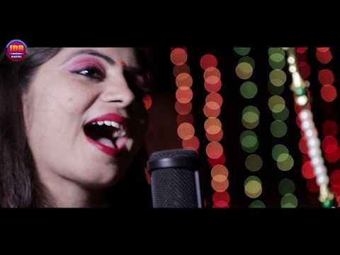 GEETA GOSWAMI :- Superhit New Vivah Geet || Live Show || Mashup 4 || JDB