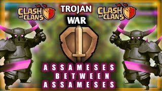 TROJAN HORSE WAR EVENT ! CLASH OF CLANS