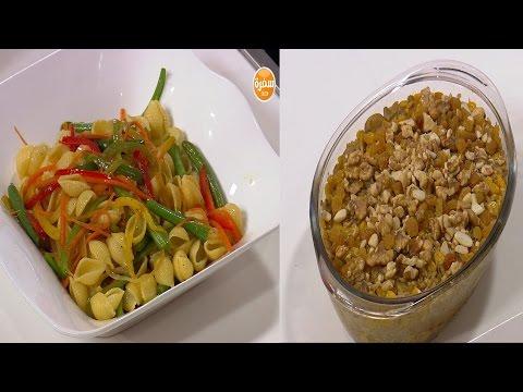 مكرونة محمرة مع الخضروات - بيلاف خضروات   : طبخة ونص حلقة كاملة