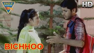 Bichhoo hindi movie|| nitin, neha love scene || nitin, neha, prakash raj || eagle hindi movies