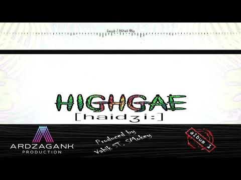 Հայջի - Էնքան սեր/ Highgae - Enqan Ser