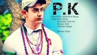 P.K.(Peekay) OFFICIAL First look | Rajkumar Hirani | Aamir Khan, Anushka Sharma, Sanjay Dutt,