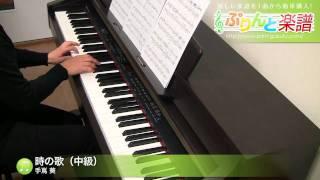 使用した楽譜はコチラ http://www.print-gakufu.com/score/detail/41233...