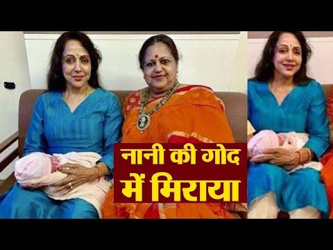 Repeat Esha Deol & Bharat Takhtani's daughter Miyara first
