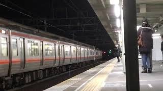 [甲種輸送‼️日比谷線13000系29本目の甲種‼️]EF65–2093号機(レア)+東京メトロ日比谷線13000系 13129f  尾張一宮駅  通過‼️‼️