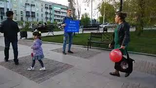 Если против Путина дай пять Иркутск