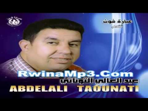 Abdel3ali Tawnati 2014   Lathasabnich
