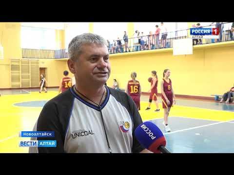 В Новоалтайске прошла олимпиада городов Алтая