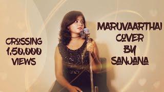 MARUVAARTHAI PESADHEY - ENPT || Cover by  SANJANA MURALIDHARAN