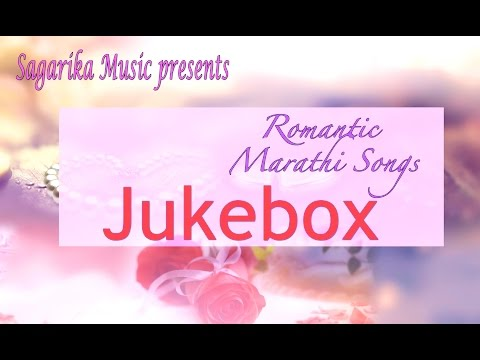 Marathi Romantic Hits JUKEBOX  I  20 Top Tracks