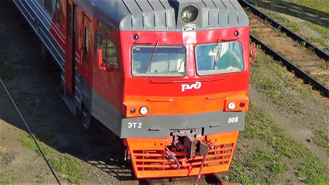 поезда и железная дорога смотрим поезда и залезли в паровоз видео про поезда для детей